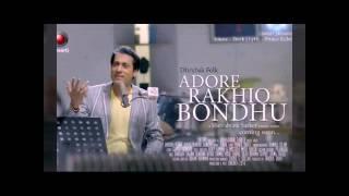 Lyrics - Adore rakhiyo by dhrubo 2016 new