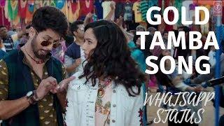 Gold Tamba Song | Whatsapp Status | Batti Gul Meter Chalu
