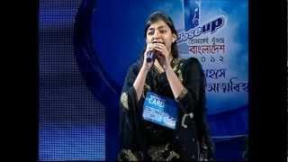 Sayma Audition - Chittagong.