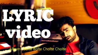 Bangla new song 2015 ' Fire Aso Na by IMRAN' LYRIC video | album Bolte Bolte Cholte Cholte