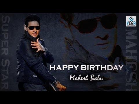 Xxx Mp4 Mahesh Birthday Special Songs Birthday Special 3gp Sex