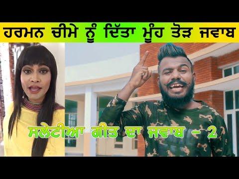 Xxx Mp4 HARMAN CHEEMA SALETIYAN Song Reply 2 Latest Punjabi Song 2017 3gp Sex