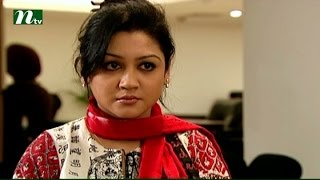Nokhotro Ghas O Chondro Mollikar Rat l Joya, Kollyan l Drama & Telefilm