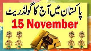 Gold Rate Today in Pakistan   Gold Price Today   15-11-2018