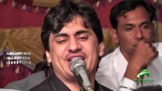 Hit Song Chalo Ankhiyon Saraiki yasir Khan Musa Khelvi Sapar Program Video Download 2017