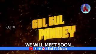 GulGul Pandey Filmy Comedy Show Teaser || Kai TV Media