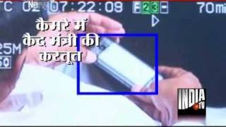 Caught On Camera: Ministers Caught Watching Porno Clips On Cellphone Inside Assembly - India TV