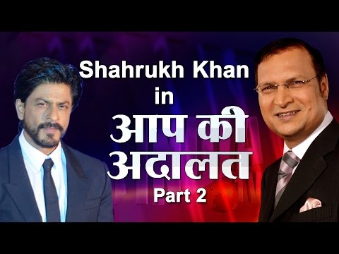 Xxx Mp4 Shahrukh Khan In Aap Ki Adalat Part 2 India TV 3gp Sex