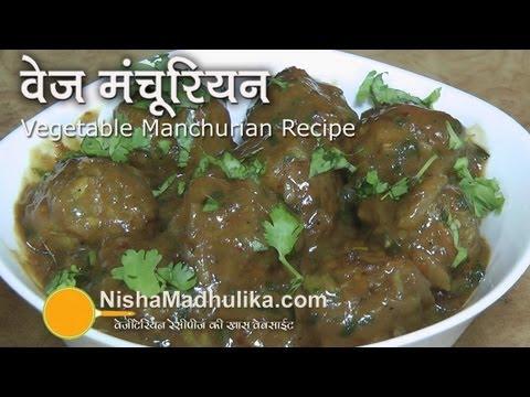 Vegetable Manchurian Recipe Veg Manchurian dry and gravy