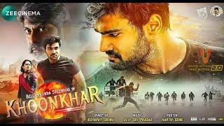 Khoonkhar Movie 2018 | Word Television Premiere | Zee Cinema |