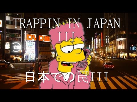 Xxx Mp4 TRAPPIN IN JAPAN³ 3gp Sex