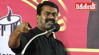If I Am Chief Minister of Tamil Nadu | Seeman Thundering Speech ! | TN Elections 2016