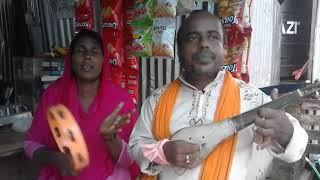 Apon manush por hoye jay.| Baul song.| Singer= Baul SAMSU MIA and his helper Mazeda Khatun.