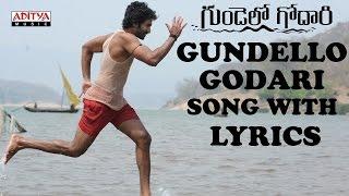 Gundello Godari Full Song With Lyrics - Gundello Godari Songs - Manchu Lakshmi, Aadhi, Ilayaraja