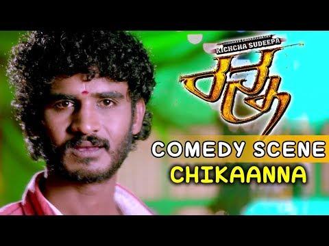 Xxx Mp4 Chikkanna Comedy Scenes Kiccha Sudeep Romantic Comedy With Rachitha Ram Ranna Kannada Movie 3gp Sex