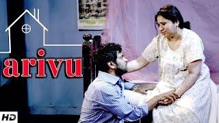 ARIVU - To Understand Life   Heart Touching Telugu Short Film