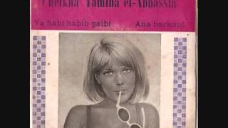 Cheikha Yamina El Abassia - Ya Habi Habib Galbi