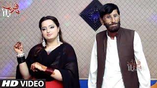 Pashto New Song 2017 Almas Khan Khalik & Karishma - Walara We Baraan Ta