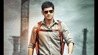 MAHESH BABU ACTION|Tamil Full Movie HD| Mahesh Babu Tamil Action Movies| Tamil Dubbed Action Films|