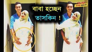 সুখবর ,বাবা হতে যাচ্ছেন তাসকিন আহমেদ। Taskin Ahmed become father |Star Golpo