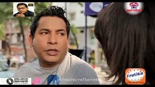 Mosharraf Karim Natok Hi Baby   হাই বেবী HD Ft  Mosharraf Karim,Sonia