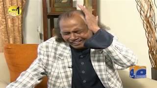 Aik Din Geo Ke Sath - Amanullah Khan (Comedian) -  05 June 2019