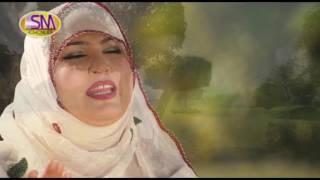 Chan Amna Da Dachi Te Zahida Parveen