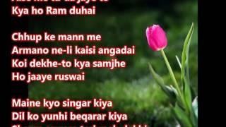 Kis liye mai ne pyar kiya - The Train - Full Karaoke with scrolling lyrics