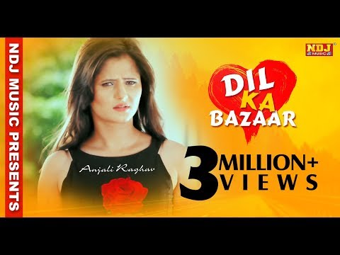 Xxx Mp4 Raju Punjabi All Time Hits Dil Ka Bazaar Full Song Official Video Anjali Raghav NDJ Music 3gp Sex