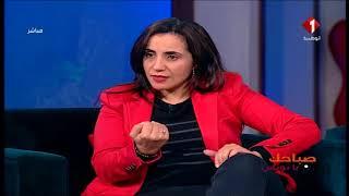 برنامج صباحك يا تونس ليوم 22 / 11 / 2017 الجزء الثاني