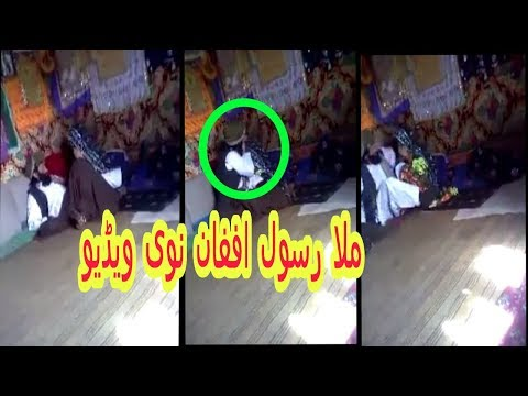Xxx Mp4 Mola Rasool Landi New Video 2018 Mullah Rasool Afghan New Video Molla Rasool Landy Ak Tube 3gp Sex
