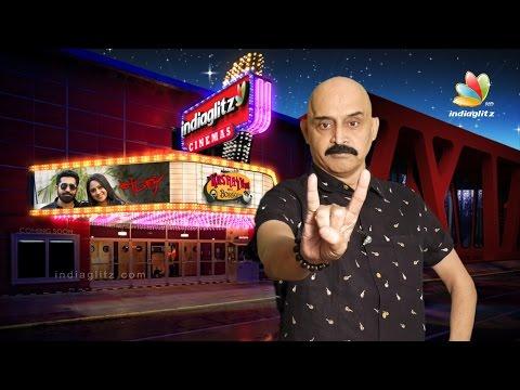 Yaman Movie Review | Kashayam with Bosskey | Vijay Antony, Miya George, Thyagarajan