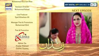 Zindaan Episode - 25 - ( Teaser ) - ARY Digital