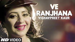 New Punjabi Songs 2016 ● Ve Ranjhana Ft. King ● Vishavpreet Kaur ● Latest Punjabi Songs 2016