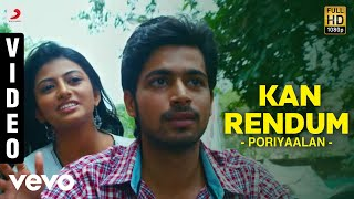Poriyaalan - Kan Rendum Video | Harish Kalyan | M.S. Jones