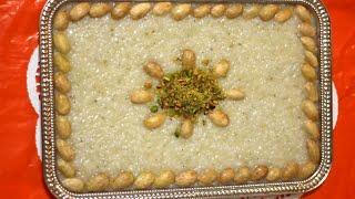 حلاوة تمن , طريقة عمل حلاوة التمن العراقية / حلاوة الرز Rice Sweetness