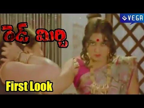 Red Mirchi Movie : First Look : Latest Telugu Movie 2015