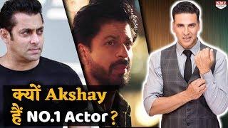 क्या Akshay हैं Salman- SRK से भी बड़े Actor, देखिए ये स्पेशल Report