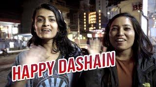HAPPY DASHAIN WISHES FROM NEPAL 🛩🎉♣🇳🇵
