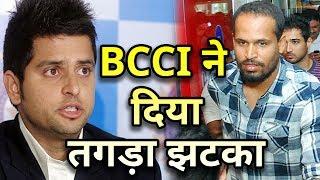 Suresh Raina और Yousuf Pathan को दिया BCCI ने ज़ोर का झटका
