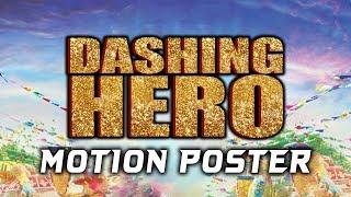 Dashing Hero (Katha Nayagan) 2019 Official Motion Poster | Vishnu Vishal, Catherine Tresa, Soori