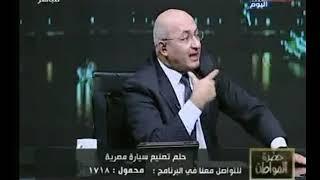 نائب رئيس غرفة الصناعات الهندسية يكشف أسباب وراء تدهور صناعة السيارات داخل مصر