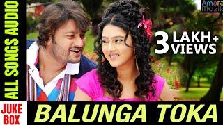 Balunga Toka Odia Movie || Audio Songs Jukebox HQ | Anubhav Mohanty, Barsha Priyadarshini