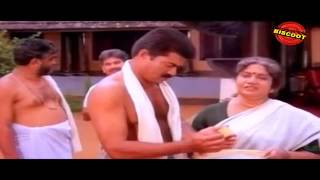 Meleparambil Aanveedu Malayalam Movie Comedy Scene |  Vijayaraghavan and Meena