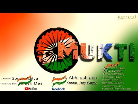 Xxx Mp4 MUKTI INDEPENDENCE DAY SPECIAL HINDI SHORT FILM 72 YEARS OF INDEPENDENCE 15th August 3gp Sex