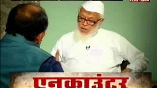 Chakravyuh: Maulana Arshad Madani exclusive interview with Amitabh Agnihotri