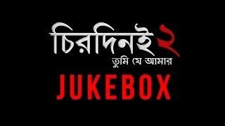 Chirodini Tumi Je Amar 2 | Audio Jukebox | Jeet Gannguli | Soumik Chatterjee | 2014