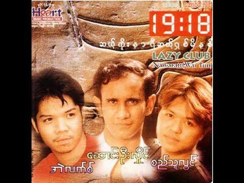 Xxx Mp4 Myanmar Songs 19 18 1 3gp Sex