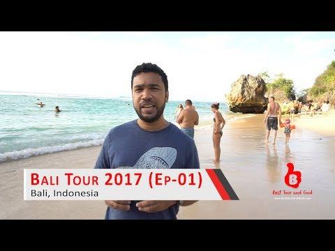 ঘুরে আসুন বালি পর্ব ১ Bali Tour 2017 Episode 01