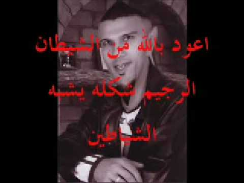 yahode